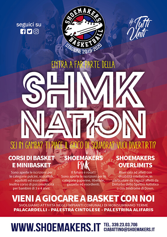 Corsi di Basket Shoemakers 2019
